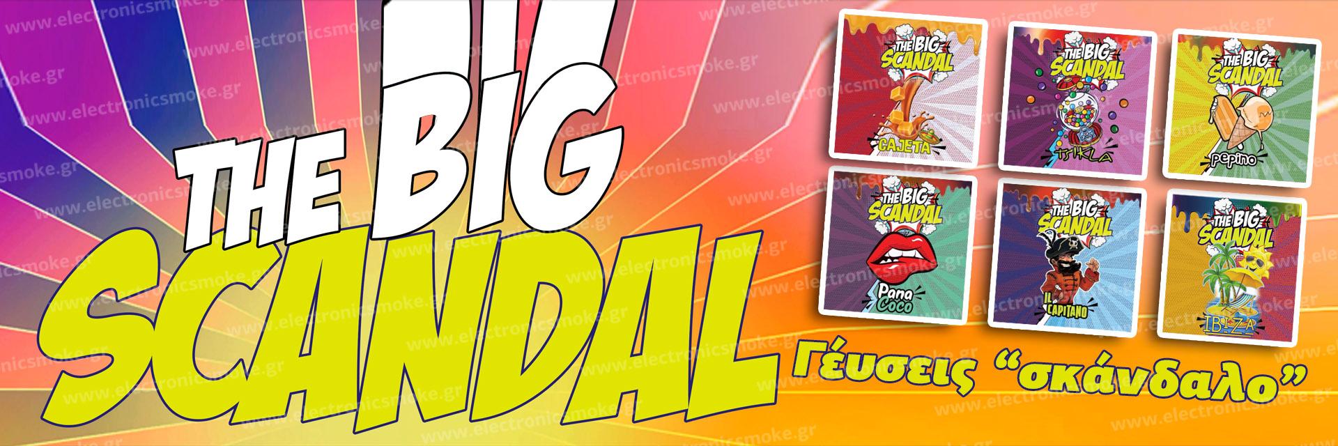 big_scandal