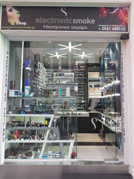 video products electronicsmoke