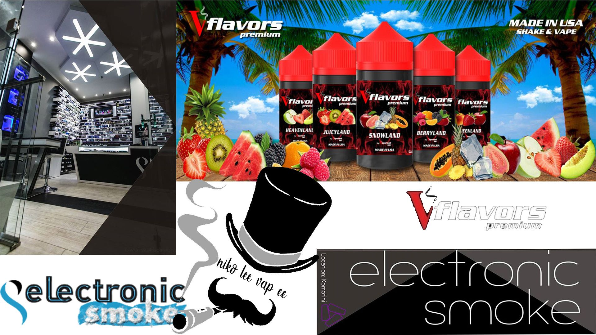 V (for very very good) Flavors!!!! Παρουσίαση Vflavors Shake n Vape